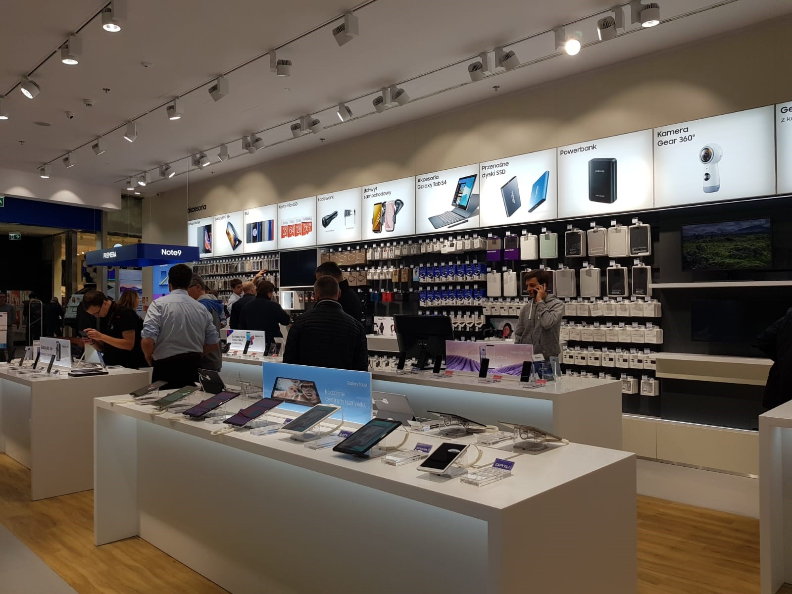 Drugi Samsung Brand Store